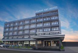 帕府塔里斯藝術酒店 TARIS ART HOTEL PHRAE