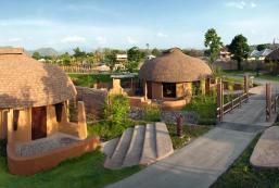 蒙蒂斯度假村 Montis Resort