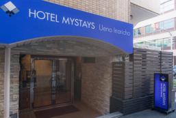 MYSTAYS上野稻荷町酒店 HOTEL MYSTAYS Ueno-Inaricho