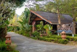 班维納姆野營度假村 Banviewnam Camping & Resort