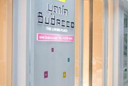 布達扣酒店 Budacco Hotel