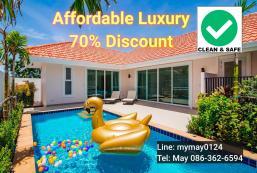 305平方米3臥室別墅 (華欣市中心) - 有2間私人浴室 Brand New! Private Pool near Beach & Golf Club