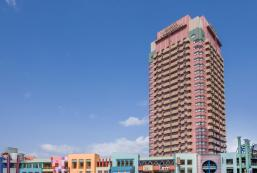 近鐵環球城酒店 Hotel Kintetsu Universal City