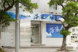 海風旅館 Guest House Umikaji