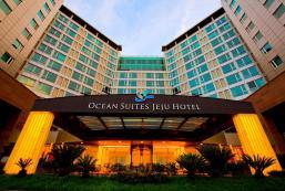 濟州海洋套房酒店 Ocean Suites Jeju Hotel