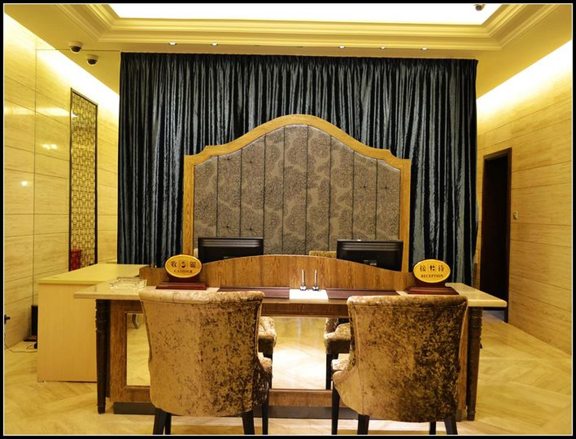 Xiamen Gulangyu Yangjiayuan Villa Hotel