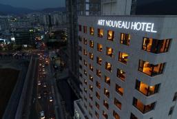 巨濟新藝術酒店 Geoje Artnouveau Suite Hotel