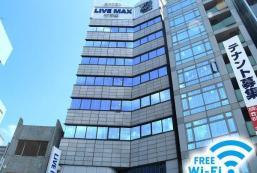 大手前Livemax酒店 Hotel Livemax Otemae
