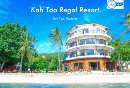 Koh Tao Regal Resort (SHA Plus+) Koh Tao Regal Resort (SHA Plus+)