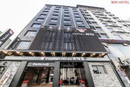 Win Hotel Win Hotel