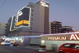 昌原AVA酒店 AVA Hotel Changwon
