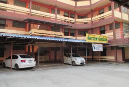 Sataya Apartment Sataya Apartment