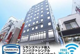 橫濱元町站前Livemax酒店 Hotel Livemax Yokohama Motomachi Ekimae