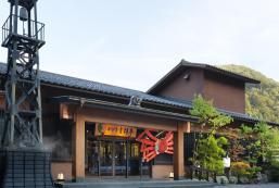 Kagari吉祥亭旅館 Kagari Kisshotei