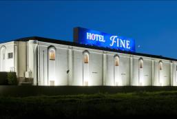 精美酒店 - 出雲/免費停車/限成人 Hotel Fine Izumo Free Parking - Adult Only