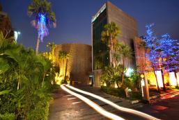 伊甸風情精品旅館 Eden Exoticism Planet Hotel