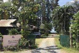 拉里塔度假村 Baan Lalita Resort
