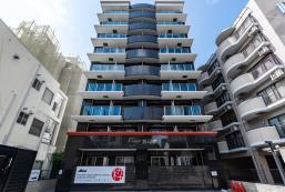 粋住宅酒店博多天神1 IKIDANE Residential Hotel Hakata Tenjin 1