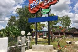 蘇安拉克度假村 Suanrak Resort