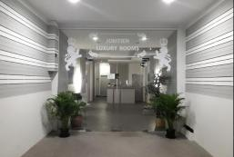 中天豪華客房 Jomtien Luxury Rooms