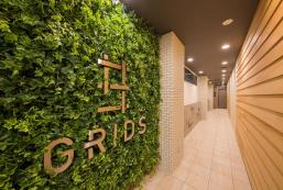 GRIDS酒店&青年旅舍 - 札幌 GRIDS SAPPORO HOTEL & HOSTEL