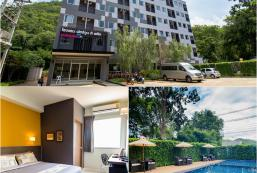 Fortune D Plus Hotel Khaoyai (SHA Certified) Fortune D Plus Hotel Khaoyai (SHA Certified)