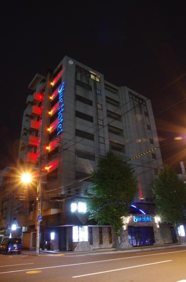Ue Hotel Sjuprim – Adults Only