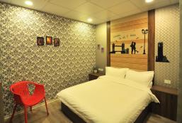 103巴黎情人雙人套房-近華山公園 Hua Shan Art lnn-103Paris Valentine Double Suite
