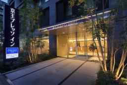 京王布萊索酒店 - 濱松町 Keio Presso Inn Hamamatsucho
