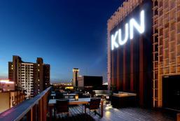 KUN TOUR HOTEL - 逢甲 KUN Tour Hotel