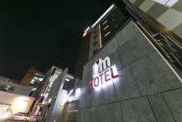 Imhotel Imhotel