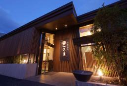 芒草之原一之湯旅館 Susukinohara Ichinoyu