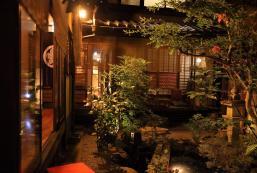 祇園紘民宿 Gion Koh