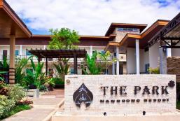 南榮公園度假村酒店 The Park Nangrong Resort