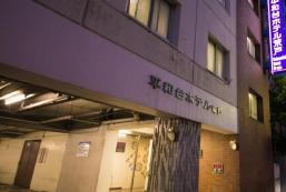 平和台酒店 - 荒戶 Heiwadai Hotel Arato