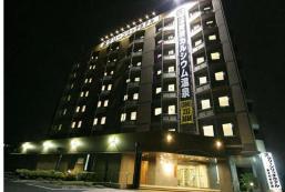 Green Rich酒店 - Aso熊本機場 Green Rich Hotel Aso Kumamoto Airport