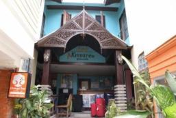 披披金納里酒店 Kinnaree House Phi Phi