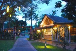 派島度假村 Pai Island Resort