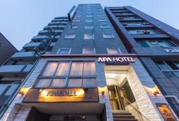 APA酒店 - 新潟東中通 APA Hotel Niigata-Higashinakadori