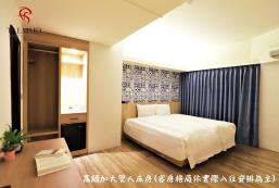 塔木德連鎖飯店集團 - 公園館 Talmud Business Hotel – Gong Yuan