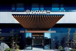 靜岡吉田IC旅籠旅館 HATAGO INN Shizuoka Yoshida IC