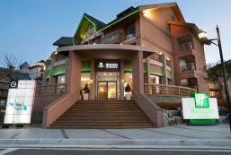 平昌郡阿爾卑希亞假日套房酒店 Holiday Inn & Suites Alpensia Pyeongchang Suites