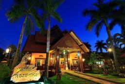 斯拉曼尼水療度假村 Silamanee Resort & Spa