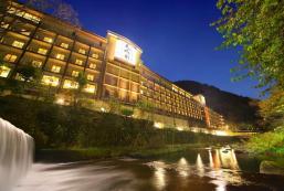 箱根天成園酒店 Hakone Tenseien Hotel
