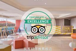 儷客旅店 - 台北車站館 Click Hotel - Taipei Main station branch