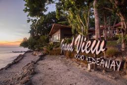 敖卓寧靜度假村 Ao Cho Grandview Hideaway Resort