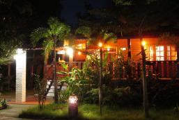 幸福度假村 Happiness Resort