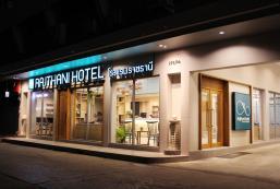 拉杰沙希酒店 Rajthani Hotel