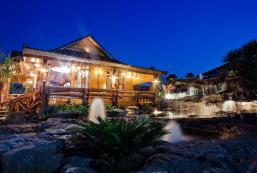 查圖里精品度假村 Chatsuree Boutique Resort