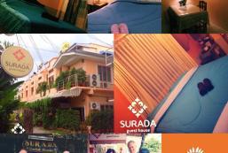 蘇拉達旅館 Surada Guesthouse